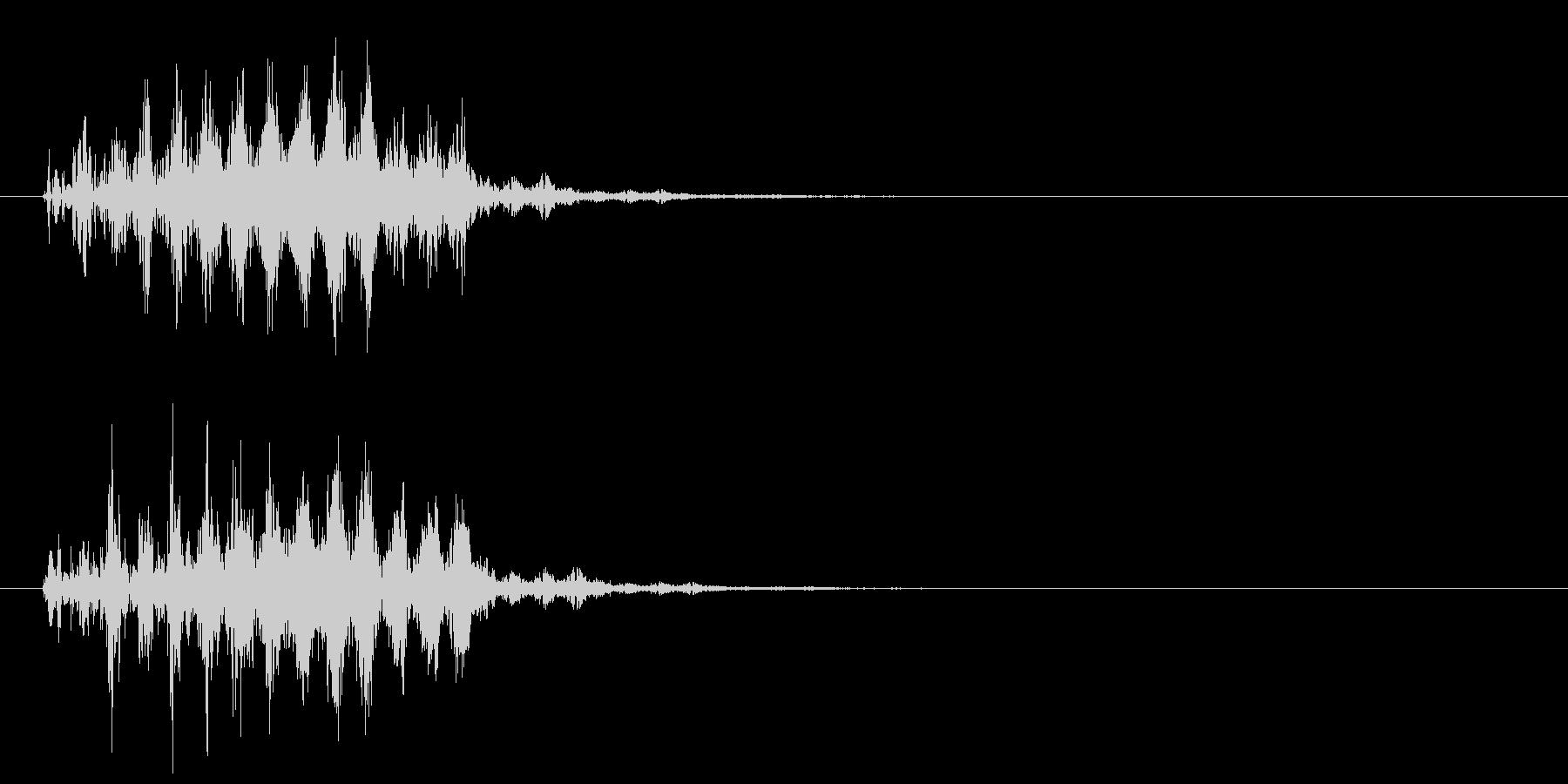 ブワッ(パワーアップ・出現・物を投げる)の未再生の波形