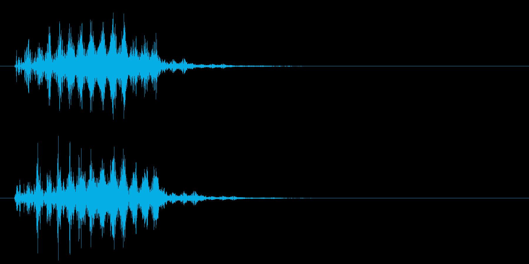 ブワッ(パワーアップ・出現・物を投げる)の再生済みの波形