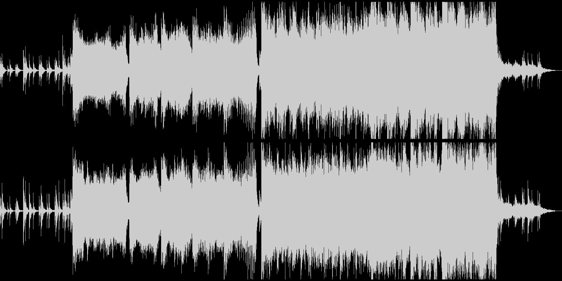 現代の交響曲 劇的な 厳Sol 素...の未再生の波形