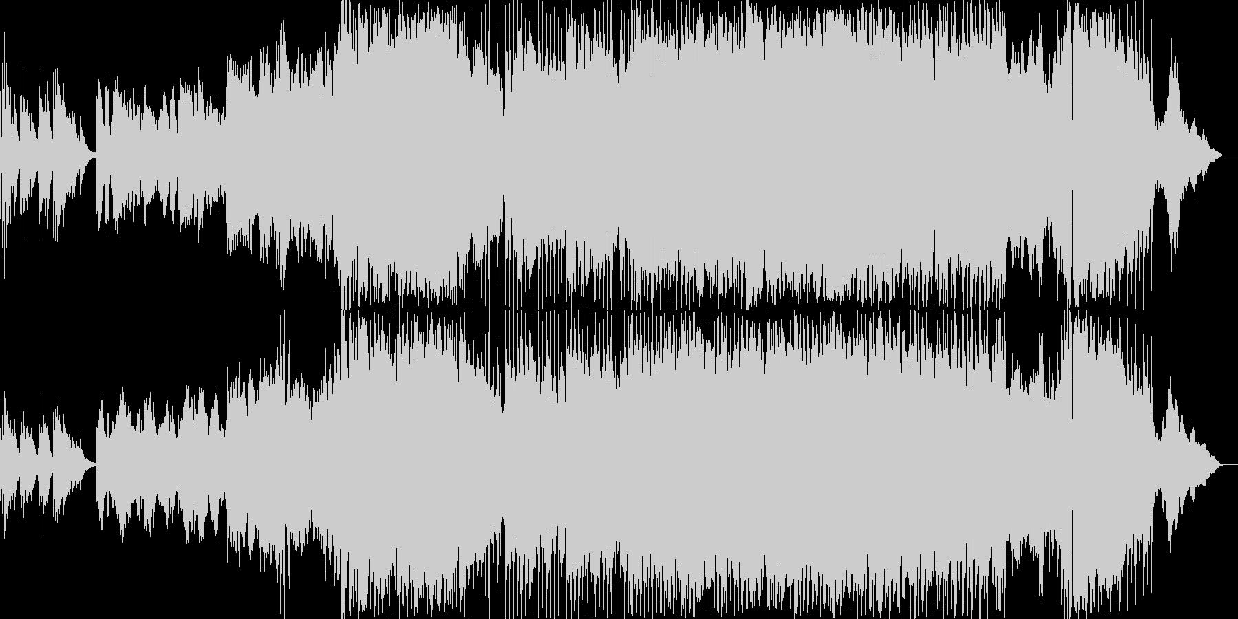 絶望的な雰囲気のマイナーバラードの未再生の波形