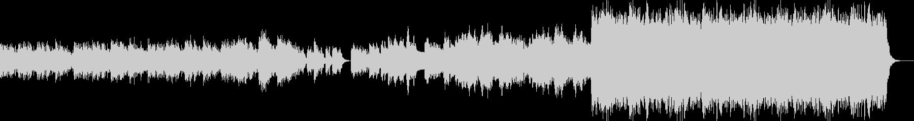 謎に満ちたピアノのリフは、奇妙な緊...の未再生の波形