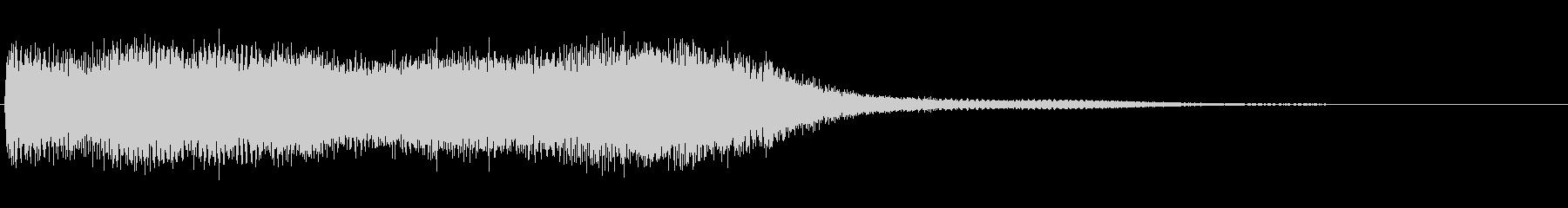 ビスタの未再生の波形