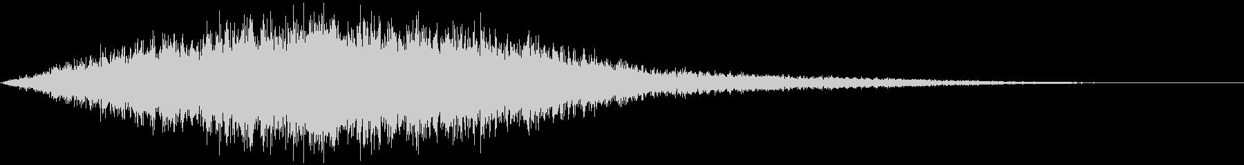 光系の音 魔法など  (短め) ヒィンの未再生の波形