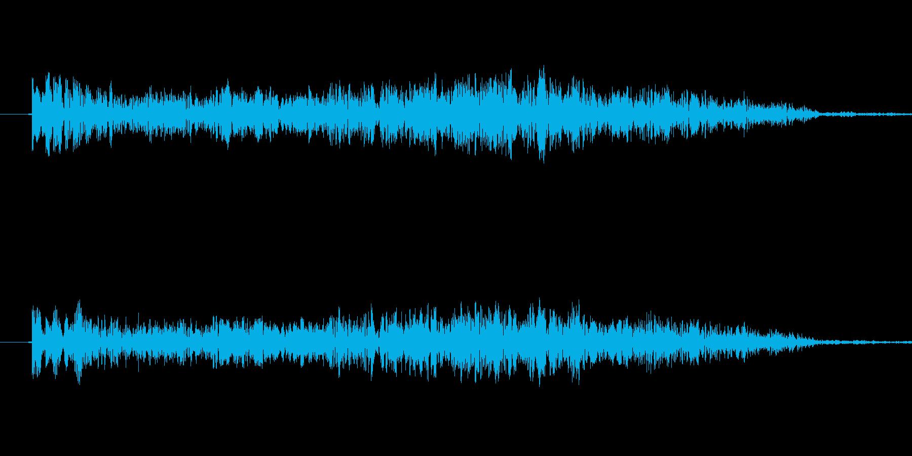 不気味なアラームの再生済みの波形