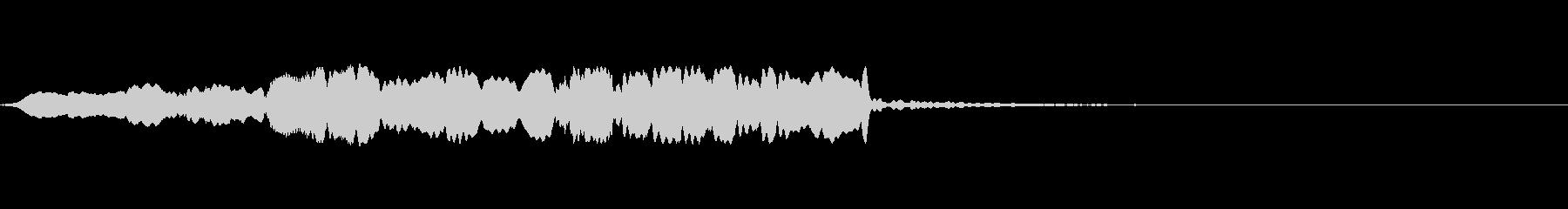 フルート:ライジング・トリル、漫画...の未再生の波形
