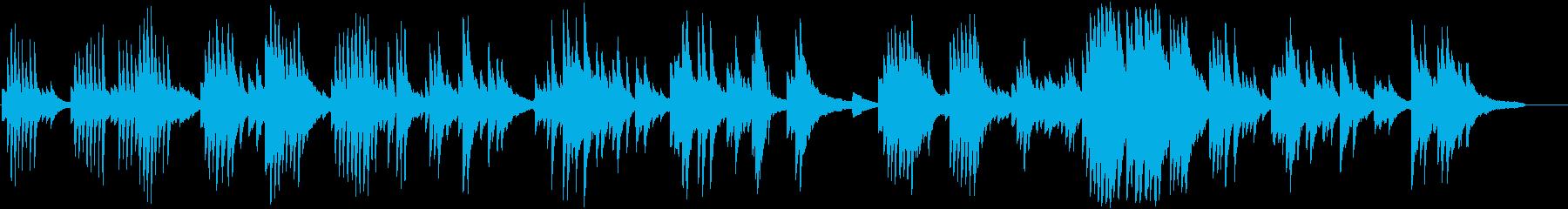 優しくロマンチックなピアノのバラードの再生済みの波形