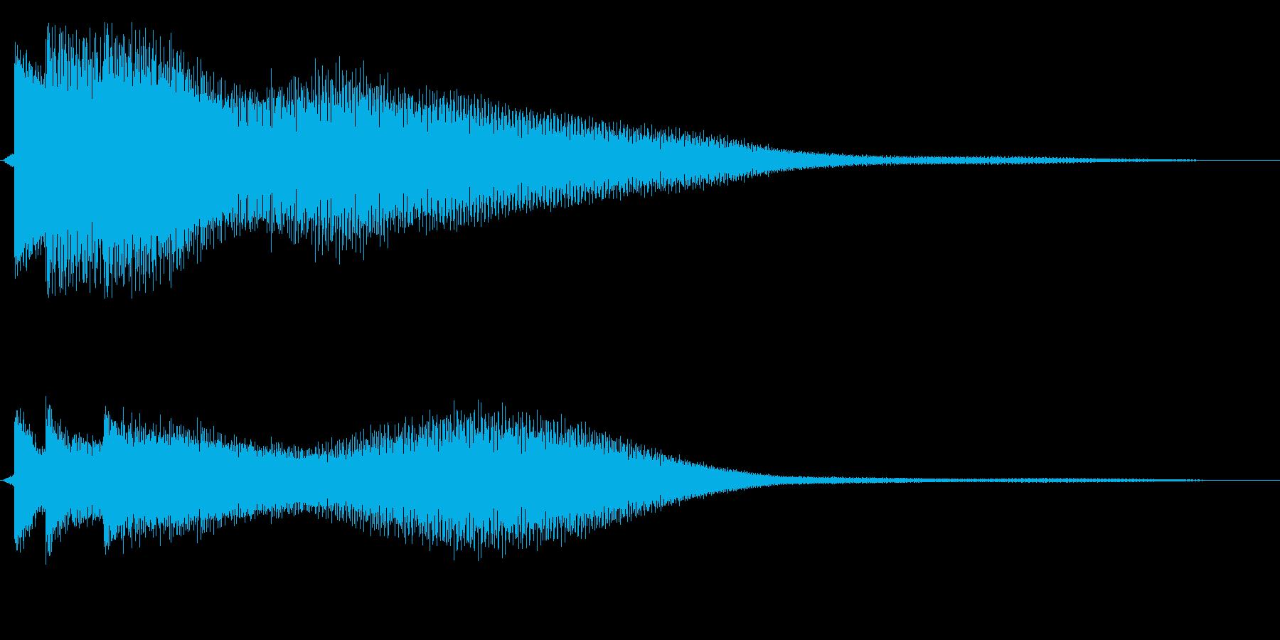 トゥルリーンの再生済みの波形