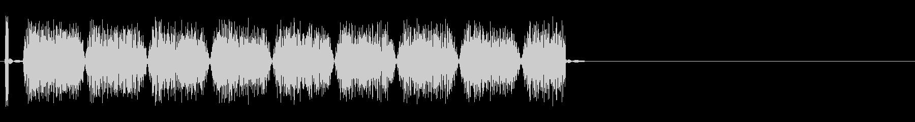スピーディGの未再生の波形
