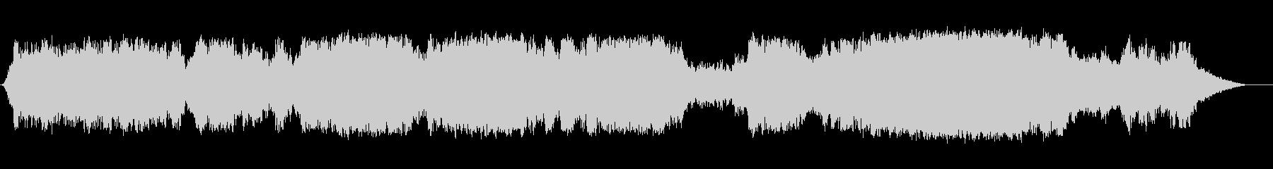 幻想的なオーケストラBGMの未再生の波形