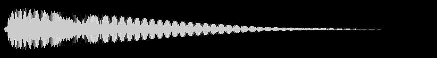 次の人どうぞという順番をめくる音の未再生の波形
