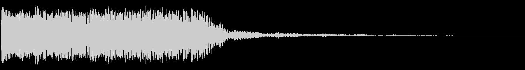 ダンスヒットダウンの未再生の波形
