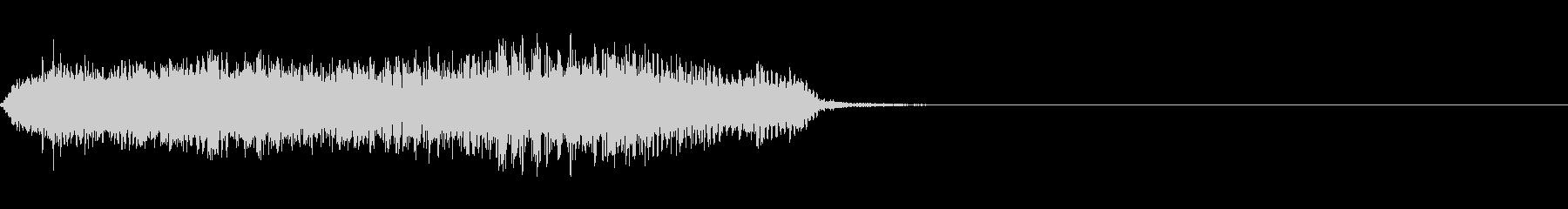モンスターのうめき声の未再生の波形