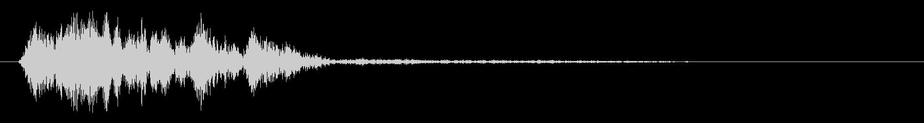 クワッ(一瞬の甲高い鳴き声音)の未再生の波形