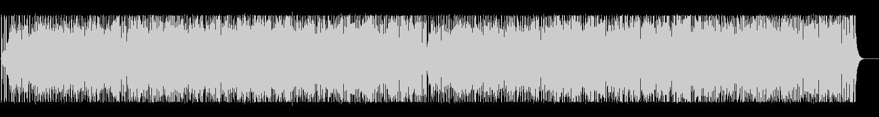 軽快なラテン調のBGMの未再生の波形