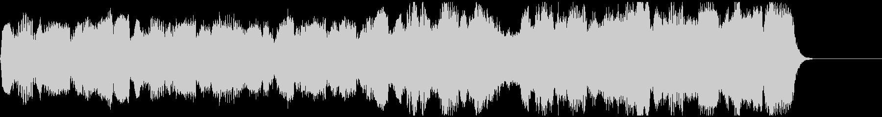 アメイジング・グレイス(生音の様なチェロの未再生の波形