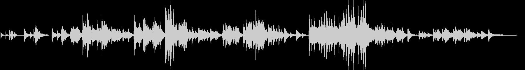 ノスタルジックで優しく美しいピアノソロの未再生の波形