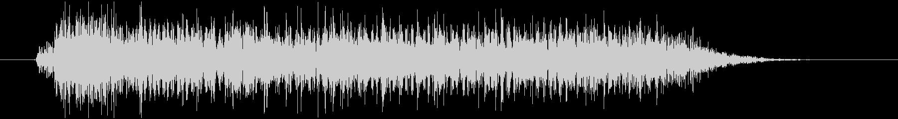 大型モンスターの声 威嚇 グアーッ Sの未再生の波形