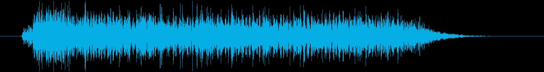 大型モンスターの声 威嚇 グアーッ Sの再生済みの波形