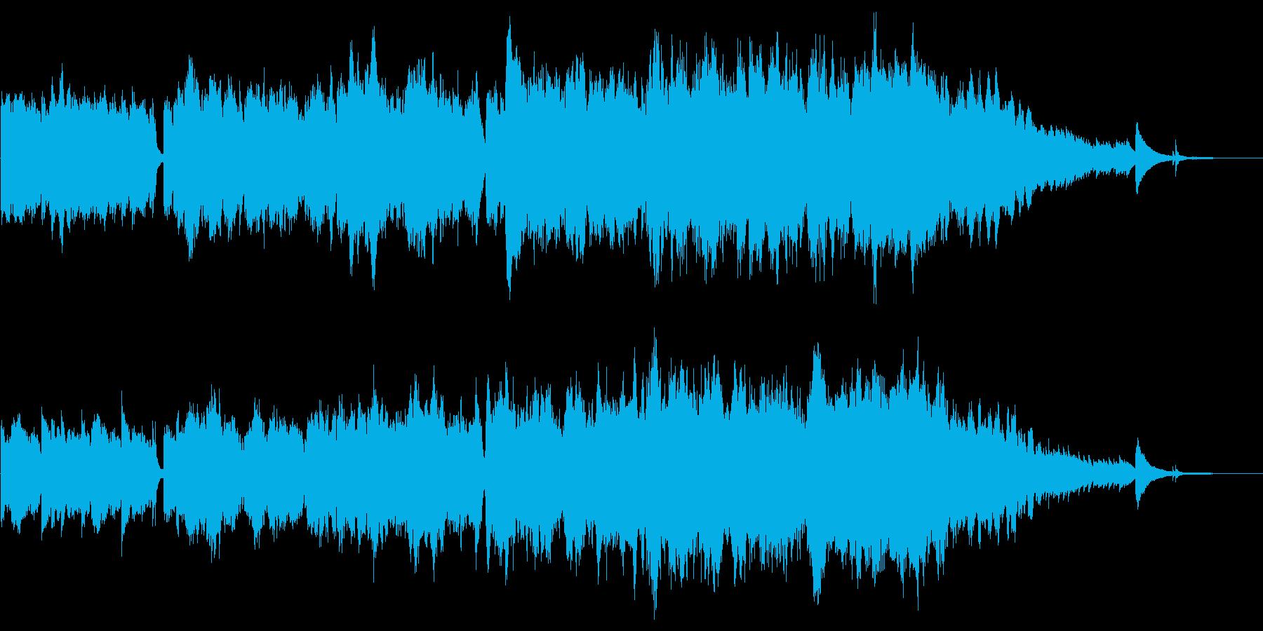 ストリングスメインの希望を感じるBGMの再生済みの波形
