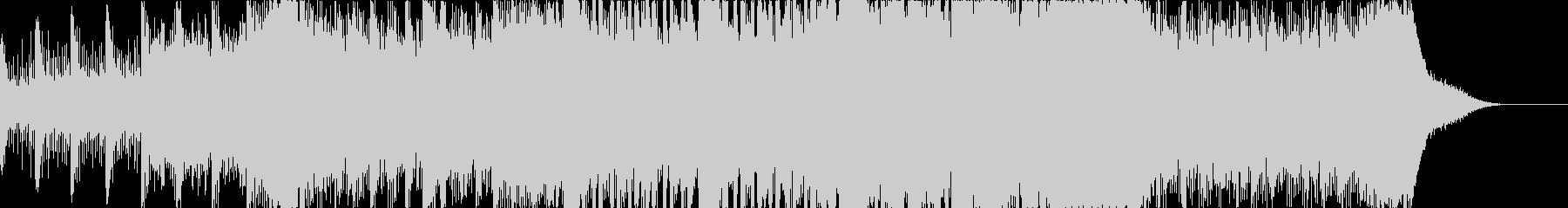 煌びやかな雰囲気のDrum&Bassの未再生の波形