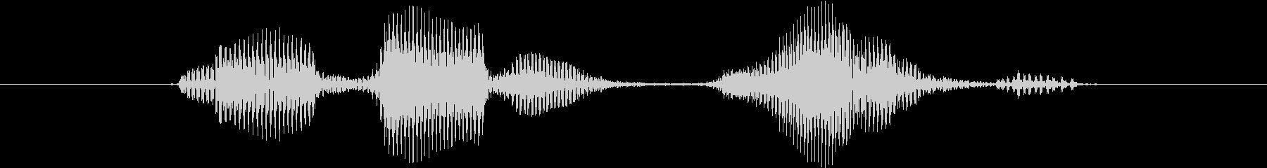 レベル5(ふぁいぶ)の未再生の波形