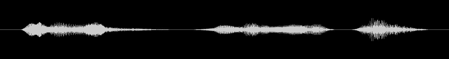 鳴き声 男性の悲鳴の深い痛み10の未再生の波形