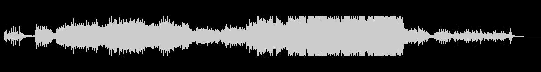 ピアノ主体感動的クライマックス系BGMの未再生の波形