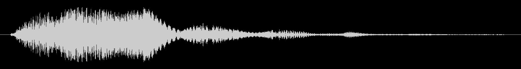 カァワァワァワァ〜ン(鐘の音)の未再生の波形
