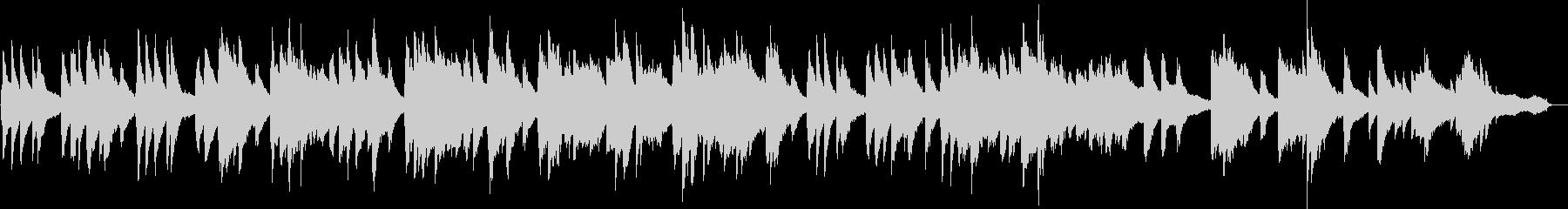 ほのぼのとしたピアノソロの未再生の波形