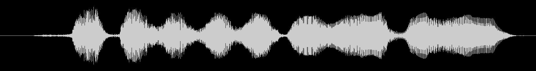 鳴き声 ゴブリン笑い04の未再生の波形
