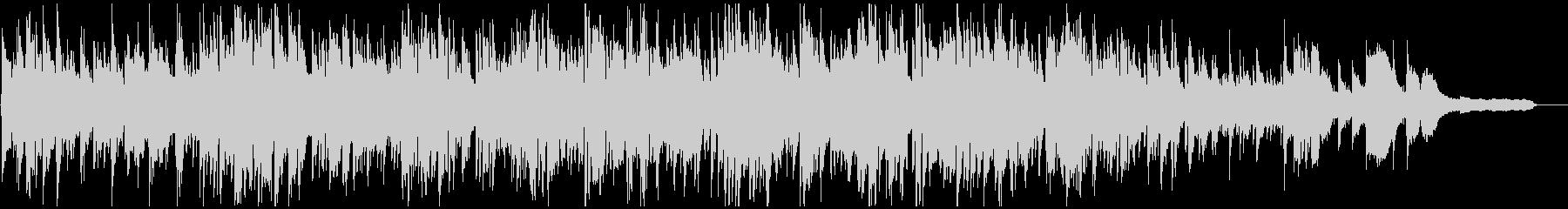 爽やかなボサノバ、素敵なサックスの音色の未再生の波形