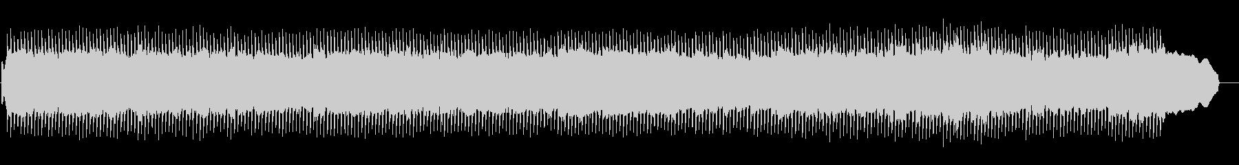 穏やかなコーポレートの未再生の波形