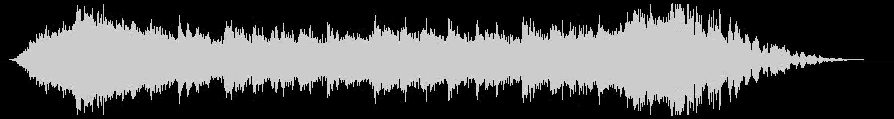 ワークアウト風のエピックサウンドロゴの未再生の波形