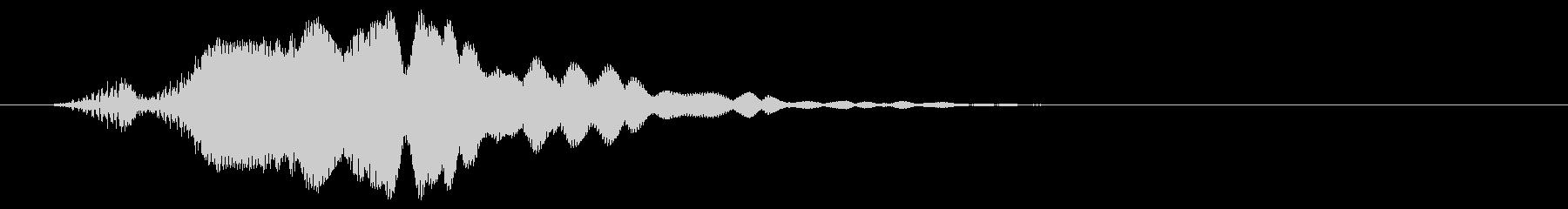 ピョッ(かわいらしいシンプルな決定音)の未再生の波形
