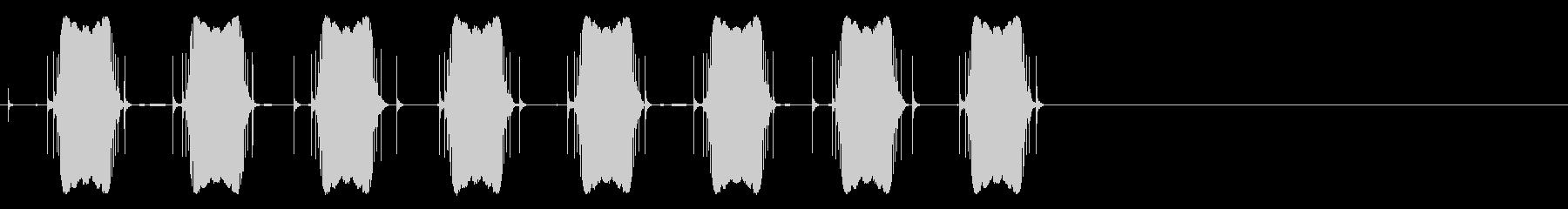 ウィンウィンウィンウィン(警告音)の未再生の波形