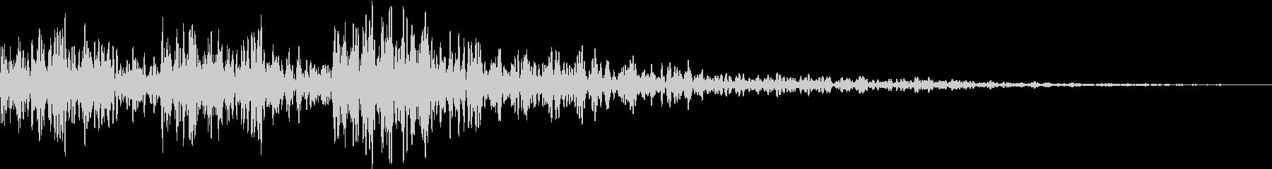 登場音の未再生の波形
