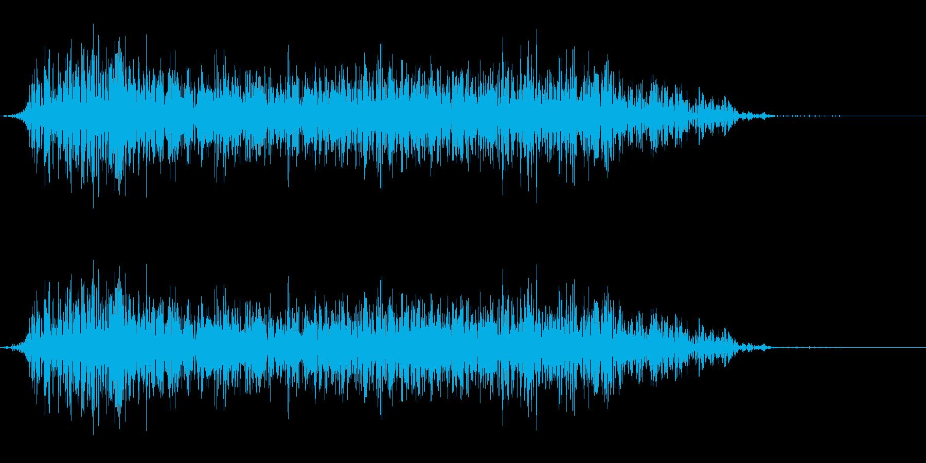 火炎ブレス/火炎放射_その1の再生済みの波形