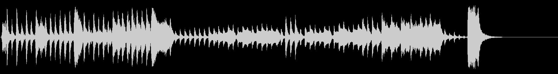 コミカルで少し怪しいオーケストラ曲の未再生の波形