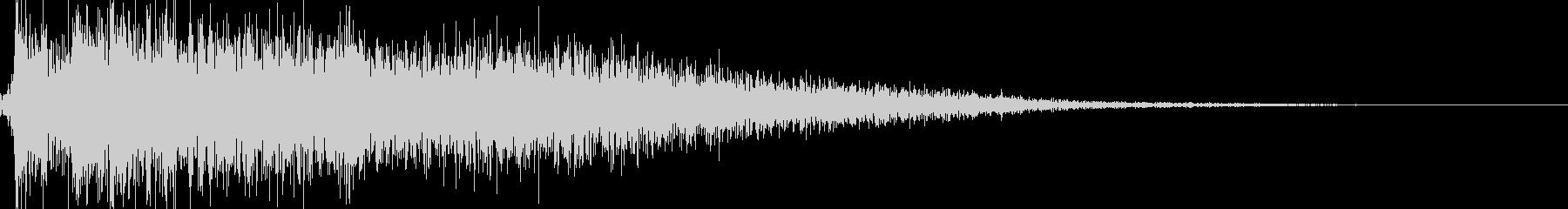 ロボット足音 タイプ8の未再生の波形