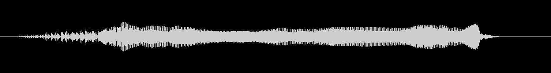 いよ~:能の掛け声の未再生の波形