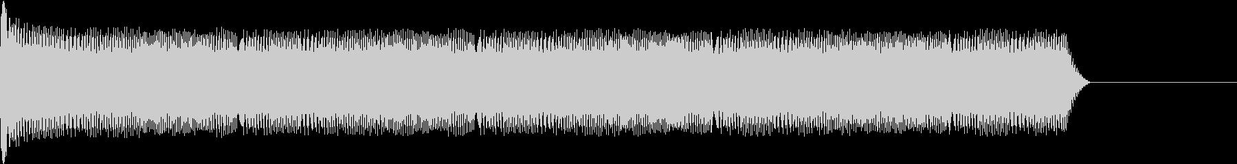 AnimeFX 無線がおかしくなった音1の未再生の波形