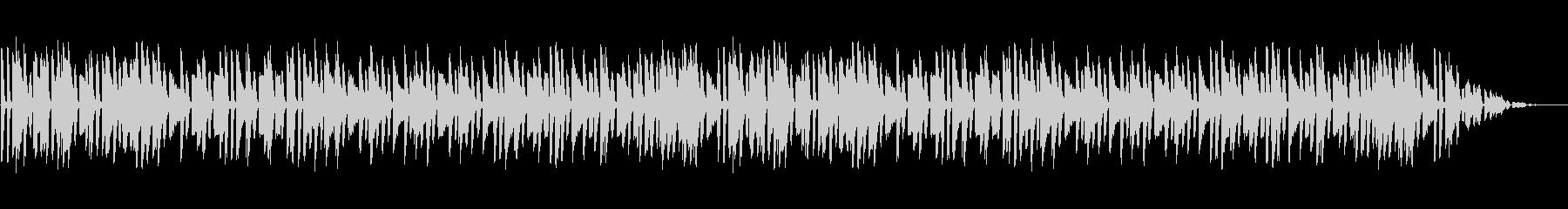 軽快で楽しげで聞きやすいピアノソロの未再生の波形