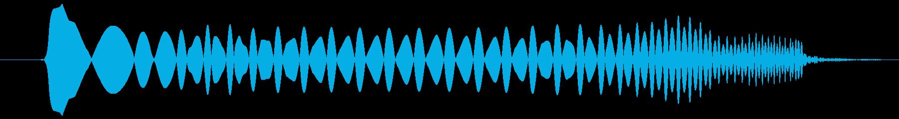 ブヨ(スライム・弾力のある物を踏んだ音)の再生済みの波形