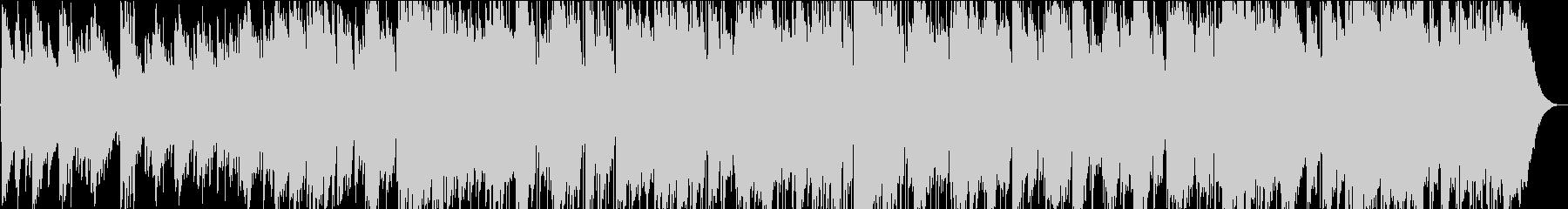 エレキギターの切ないバラードの未再生の波形