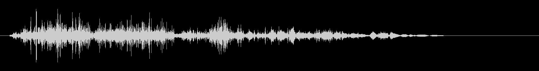 クシャッ(摩擦音)シンプルの未再生の波形