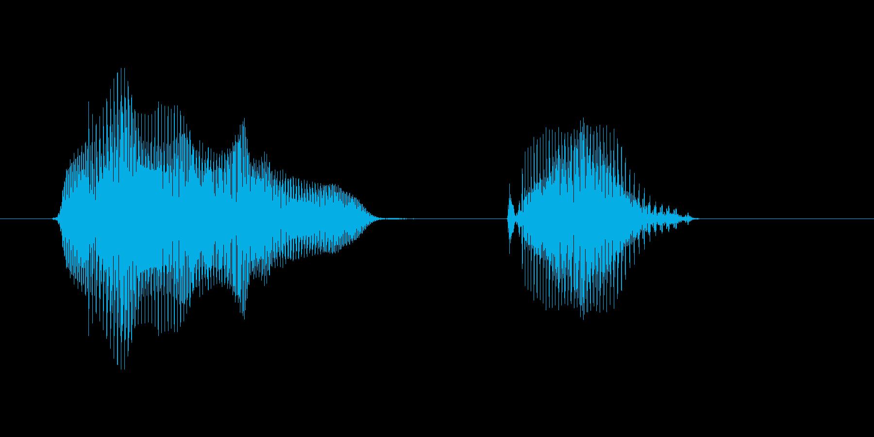 もう1回(もう1回)の再生済みの波形