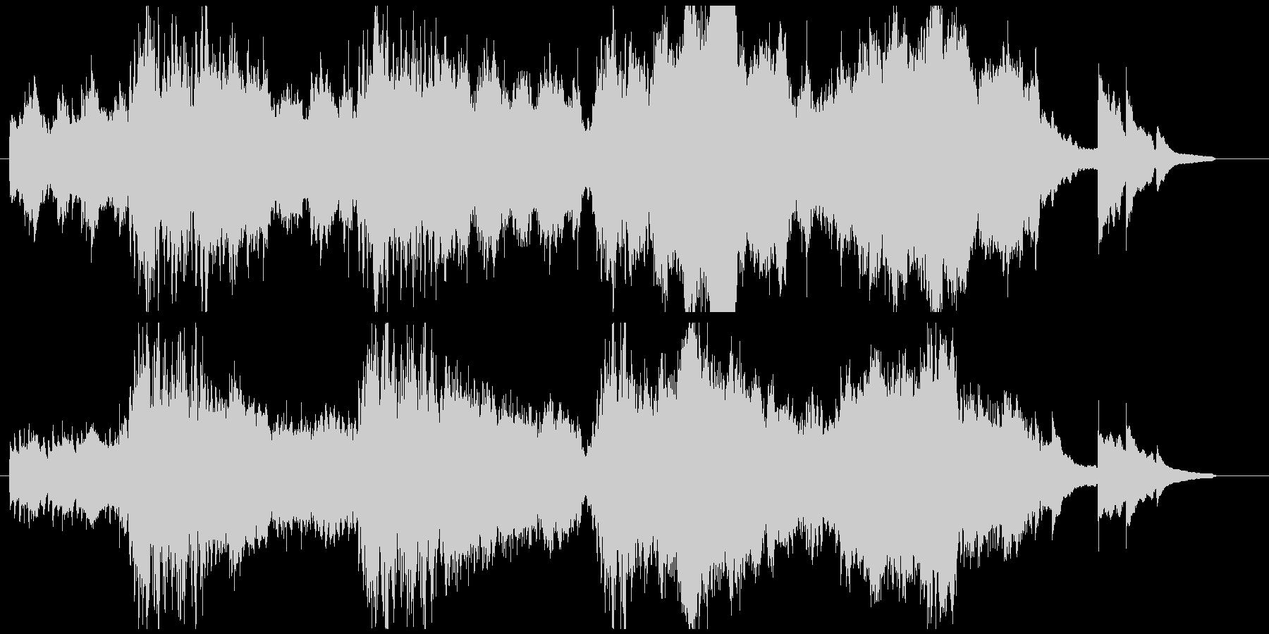室内楽 あたたかい 幸せ ピアノ ...の未再生の波形