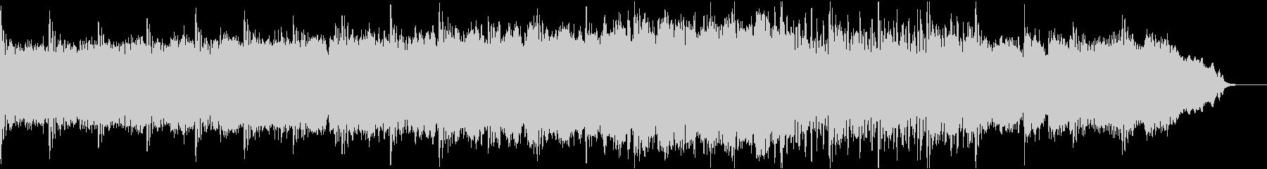 感動的・ピアノ&ストリングス&Percの未再生の波形