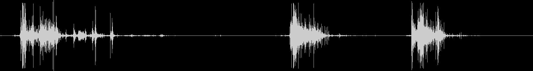 ミルクシェイクスプラッターが床に3...の未再生の波形
