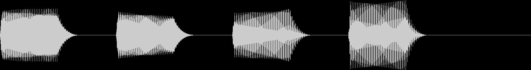 アプリなどの警告音・ポップアップ表示音の未再生の波形